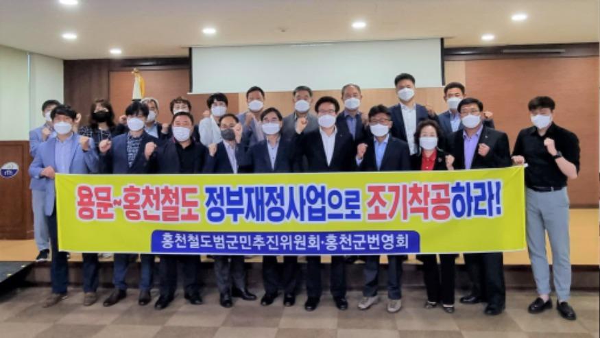 홍천군번영회-홍천교육지원청 정책간담회 (3).jpg